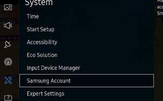Как использовать Samsung Apps на Smart TV
