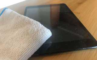 Как почистить экран iPad