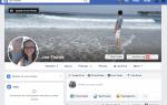 Как изменить обложку Facebook