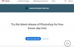 Как получить Photoshop бесплатно