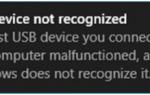 [Решено] USB-устройство не распознается ошибка в Windows 10/7/8