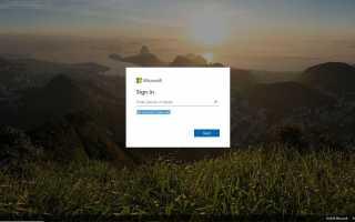 Как изменить адреса электронной почты Microsoft