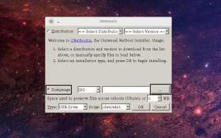 Как записать ISO на USB в Linux