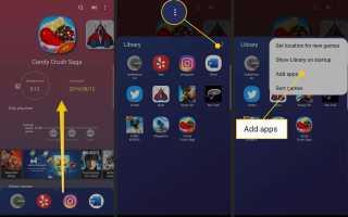 Как сделать запись экрана на Samsung