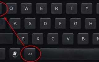 Как исправить Alt Tab не работает