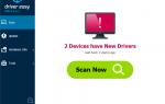 Клавиатура Lenovo не работает