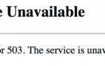 Легко исправить HTTP Ошибка 503 Сервис недоступен
