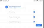 Как настроить Google Home Filters