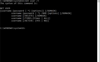 Net User Command (примеры, опции, переключатели и многое другое)
