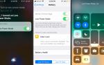 Использование режима низкого энергопотребления iPhone для увеличения срока службы батареи