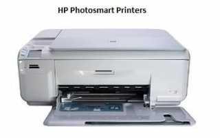 Исправить проблемы с драйвером принтера HP Photosmart для Windows 10