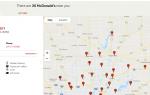 Как использовать McDonalds Wi-Fi для подключения