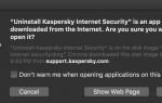 Как удалить Антивирус Касперского С Mac или ПК