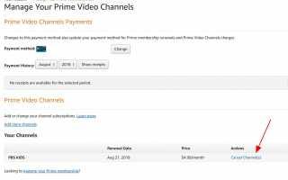 Как отменить платные подписки на телеканалы на Amazon