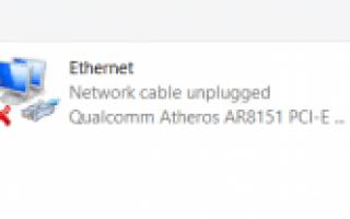 WiFi подключен, но нет интернета в Windows 10