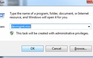 Простые методы исправить ошибку Ethernet не работает в Windows 10/7