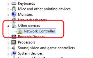 Как исправить проблему с драйвером сетевого контроллера на ноутбуке Dell