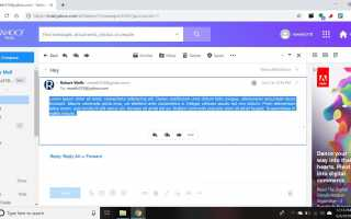 Как сохранить текст почтового сообщения Yahoo в файл