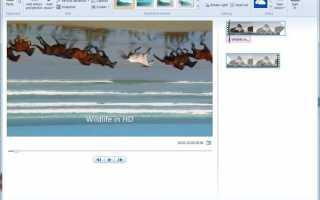 Как легко повернуть видео в Windows