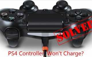 Как исправить PS4 контроллер не будет заряжать