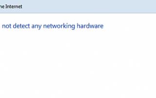 Как исправить ошибку Windows не обнаружил сетевого оборудования