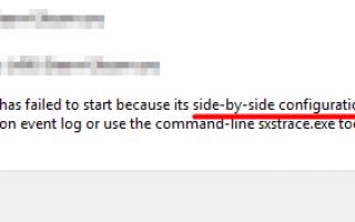 Неправильная конфигурация в Windows 10