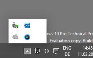 Значок Wi-Fi отсутствует в Windows 10