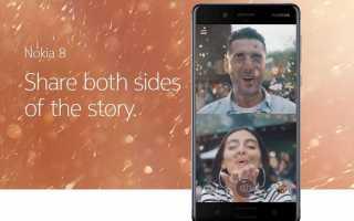 Как использовать Dual Sight на Nokia 8