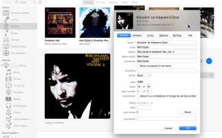 Как изменить информацию о песне (теги ID3) с iTunes