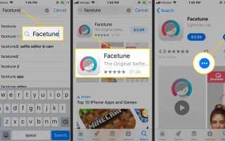 Как отправить кому-то приложение для iPhone или iPad