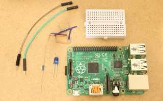 Как использовать Raspberry Pis Row из GPIO Pins на плате.