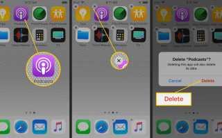 Как удалить приложения с iPod Touch