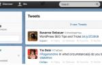 Как отправить сообщение в Twitter