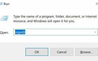 Как увеличить разрешение экрана ваших нетбуков