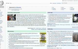 Как использовать функцию поиска в Википедии