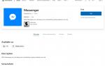 Как скачать Facebook Messenger для Windows