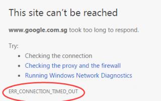 Легко исправить ERR_ CONNECTION_TIMED_OUT Chrome Ошибка