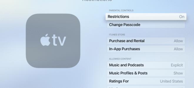 Как установить и использовать Apple TV Родительский контроль