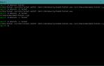 Как найти Linux команды и программы с помощью Whereis