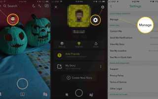 Вот что действительно означают Emojis на Snapchat