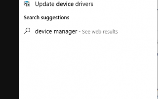 Легко исправить USB-порты не работают проблема в Windows 10