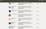 Как удалить пакеты программного обеспечения Ubuntu