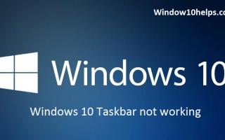 Панель задач Windows 10 не работает — рабочее руководство?