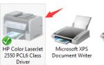 Не могу удалить принтер в Windows