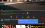 Как скачать YouTube видео на iPad