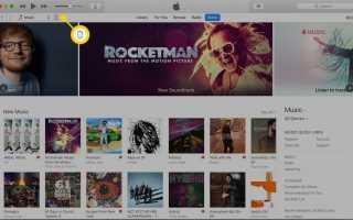 Скачать музыку на свой iPad очень просто