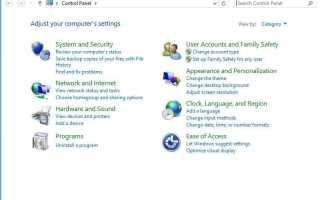 Как легко открыть панель управления в Windows 8