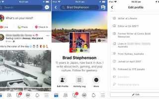 Как изменить свой статус отношений на Facebook