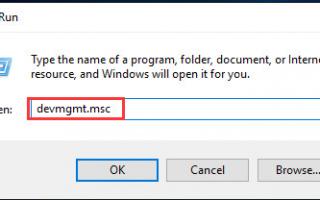 Как исправить драйверы аудио Conexant HD для Windows 10