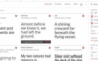 Как использовать Google Fonts для обновления вашего HTML